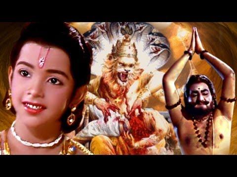 Bhakt Prahlad Full Movie | Hindi Devotional Movie | Narasimha and Prahlad Story