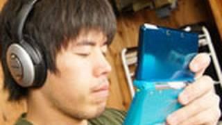 ニンテンドー3DSで音楽を再生する方法PlayingmusiconNintendo3DS