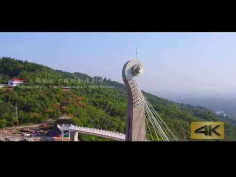空拍高雄新地標【崗山之眼,天空迴廊步道4K】