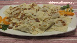 Вареники с картошкой - Рецепт Бабушки Эммы