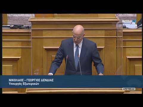 Ν.Δένδιας(Υπουργός Εξωτερικών)(Προϋπολογισμός 2021)(13/12/2020)