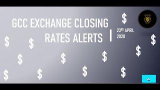 Exchange Rate Alerts AED to INR | LKR | PHP | BDT | PKR | NPR 23/04/2020