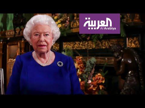 العرب اليوم - شاهد: كيف تمت حماية الملكة إليزابيث من فيروس