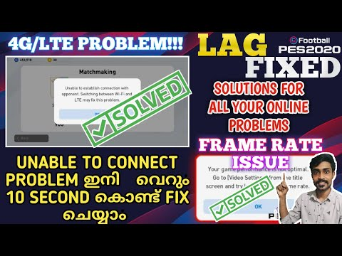 Solutions To All Your Online Problems In PES 2020|Unable To Find Opponent, Online Lag, Frame Rate