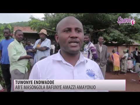 Abatuuze e Kabarole bafunye amazzi amayonjo