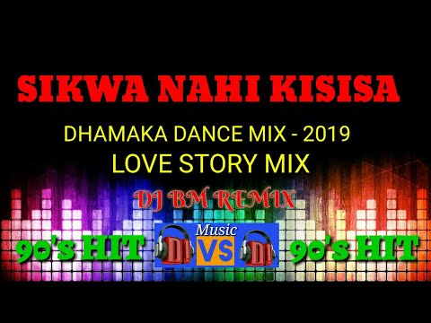 Download Sikwa Nahi Kisisa Dj Bm Remix 2019 Ll 90 S Hit Hindi Love