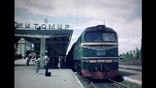 """""""Монолог моего города"""", 1984 (цветной)"""