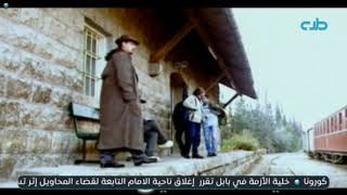 اغاني حصرية سيف شاهين - رجع محبوبي - اغاني زمان - اشترك الان تحميل MP3