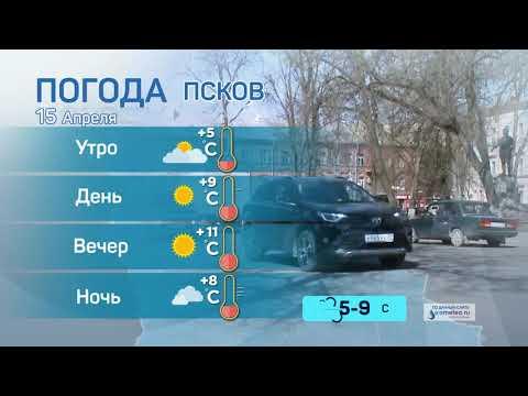 Прогноз погоды / 15.04.2021
