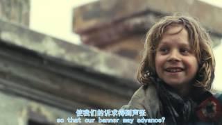 你可听到人民在歌唱 (硬中英字幕 4分钟MP4)  Do you hear the people sing Les Miserables 2012 BluRay 720p made anp