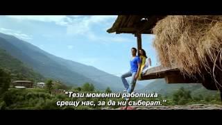 *HD* Tere Naal Love Ho Gaya - Tu Mohabbat Hai BgSubs