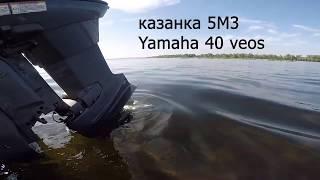 Плм ямаха 40 веос приморский край