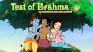 krishna cartoon network full movie in hindi - TH-Clip