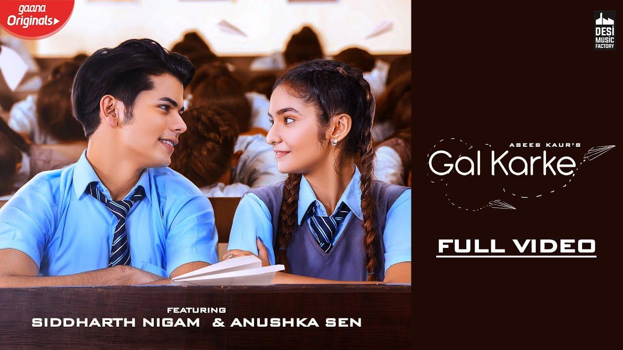 Gal Karke Lyrics Hindi| Asees Kaur Lyrics