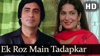 Ek Roz Main Tadapkar (HD) - Bemisal Songs - Amitabh