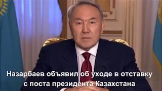 Главные новости Украины и мира 19 марта