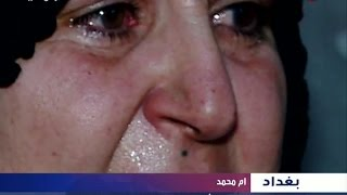 تحميل اغاني بالفيديو ام محمد فقدت عملها بعد ظهورها على التلفزيون MP3