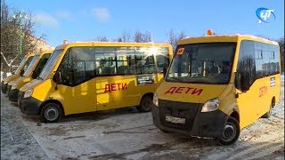 Девять новых школьных автобусов разъехались по трем районам Новгородской области