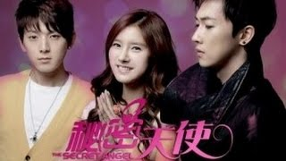 secret angel ep 1 eng sub dramacool - 免费在线视频最佳电影