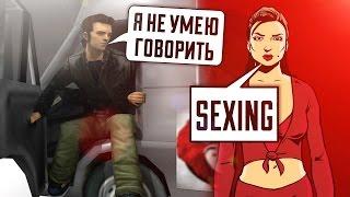О чем была GTA 3? (часть 1)