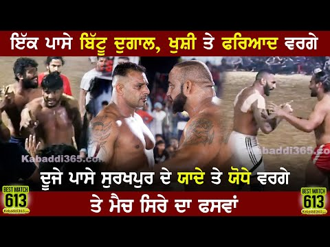 613 Best Match | Dugal Vs Surkhpur | Dugal (Patiala) Kabaddi Tournament 04 Apr 2019