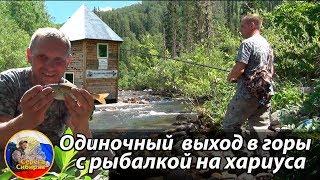 Рыбалка в кузнецком алатау