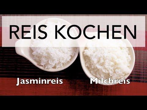 Wie man Reis kocht ohne Reiskocher / Asiatischer Reis / Alternative Milchreis Vergleich