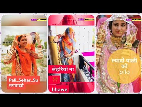 Pali Sehar shu| Rajasthani new WhatsApp Status video 2019| Full Screen video HD | GKP Rajasthani