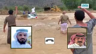 اول اتصال هاتفي مع صاحب الشيول الذي انقذ محتجزي وادي نيرا بمخواة الباحة البطل عباس الزهراني