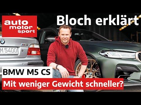 BMW M5 CS (2021): Der Bayer ist der Biggest Loser! - Bloch erklärt #144   auto motor & sport