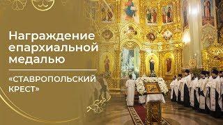 В праздник Рождества Христова в Казанском Кафедральном соборе состоялась торжественная служба