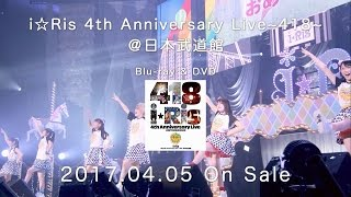 i☆Ris4thAnniversaryLive@日本武道館トレーラー映像