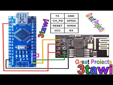 How to easily and quickly program the ESP8266 01 module
