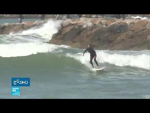 العرب اليوم - شاهد: فتيات يتحدين المجتمع المحافظ