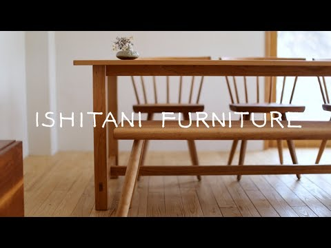 Ishitani Making A Cherry Dining Table Ishitani Furniture Video