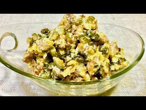 Такой салат вы еще не пробовали!!! Вкусно, просто, незабываемо!!! Рецепты салатов.