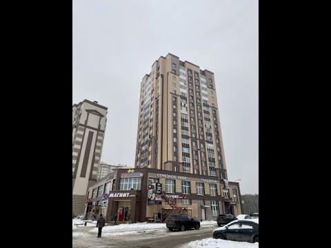 #Однокомнатная #квартира #Домодедово #улица #Курыжова #дом 3 #АэНБИ #Куркино #недвижимость