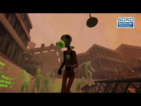 Видео № 0 из игры Грёзы (Dreams) [PS4]