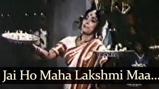 Jai Mahalaxmi Maa Songs - Ashish Kumar - Anita   - YouTube