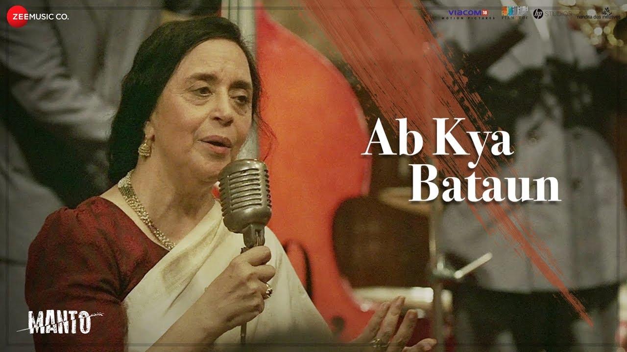 Ab Kya Bataun mp3 Song