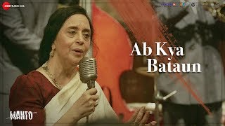 Ab Kya Bataun - Full Video   Manto   Nawazuddin   - YouTube