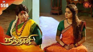 Nandhini - நந்தினி | Episode 558 | Sun TV Serial | Super Hit Tamil Serial
