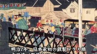 歴史が薫る街 馬車道