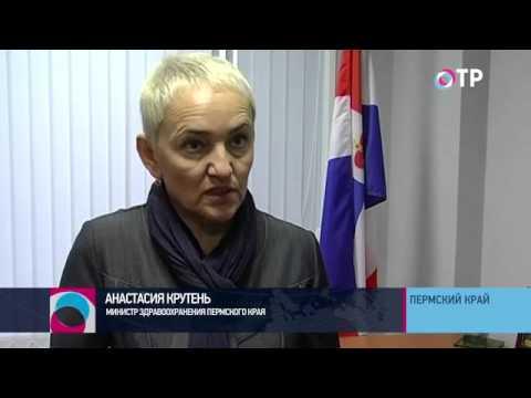Социальный репортаж. Пермский край впервые проводит диспансеризацию опекаемых детей