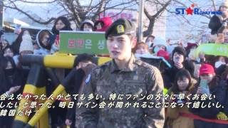 ジェジュン Jaejoong ~ 除隊後のあいさつ ~ 字幕付き