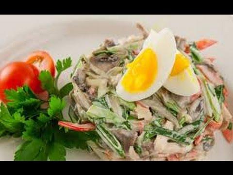 Салат с луком порей