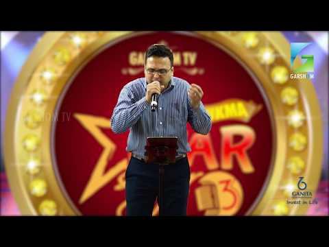 Garshom TV UUKMA Star Singer 3 - EP 22