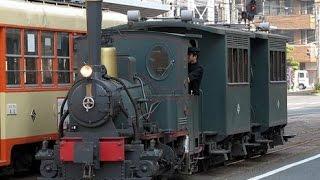 愛媛/Ehime---道後温泉/DogoOnsen---坊っちゃん列車/SteamLocomotive