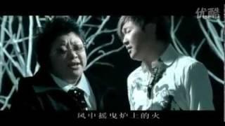 韩红 孙楠   美丽的神话