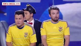 ПОПРОБУЙ НЕ ЗАСМЕЯТЬСЯ - Самые смешные приколы к чемпионату мира по футболу 2018